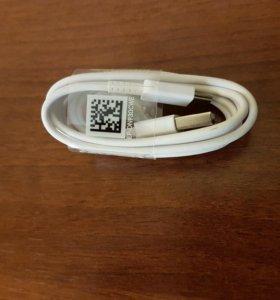 Кабель зарядки Samsung