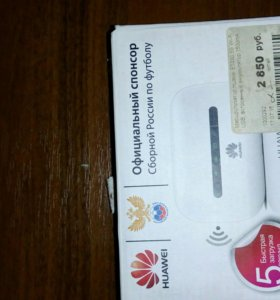 Wi Fi 3g