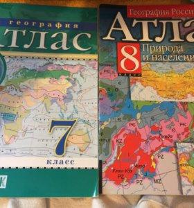 Новые атласы по географии (7,8 класс)