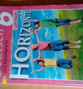 Учебник немецкого языка 6 класс