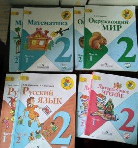 Учебники 1 ,2 класс.,,Школа России,,цена за два кл