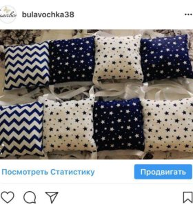 Бортики, одеяла