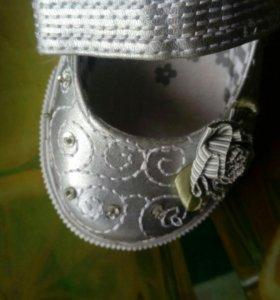 Туфли и босаножки