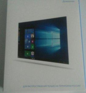 Microsoft Windows 10/Домашняя