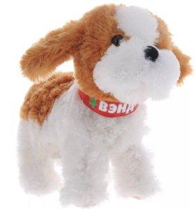 Игрушка Интерактивный щенок Вэнди