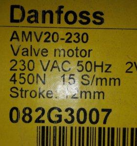 Электропривод Данфосс Danfoss AMV 20 230V