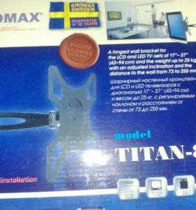 Kromax titan 8