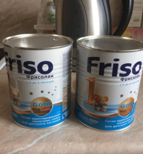 FRISO gold 1. от 0-6 месяцев