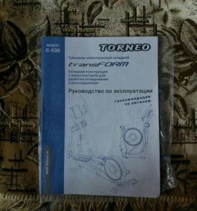 Эллиптический тренажер складной Torneo с-530