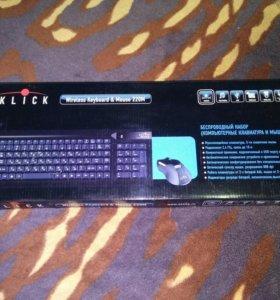 Беспроводная игровая клавиатура и мышь