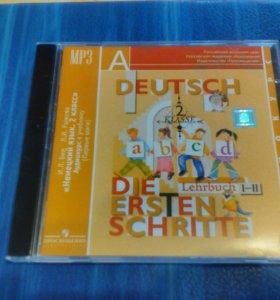 Немецкий язык. Аудиокурс для второго класса. И.Бим