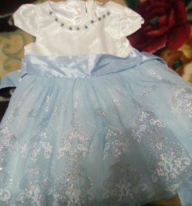 Платье нарядной