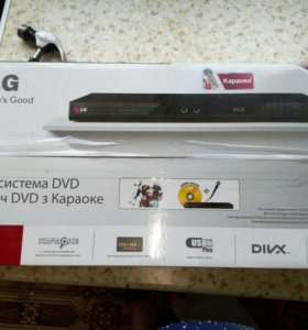 Караоке система DVD