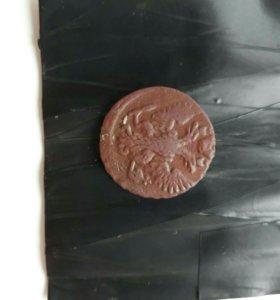 Деньга 1751 года , 2 копейки Николая 1. 1843г Е.М.