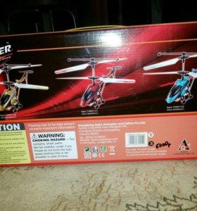 Вертолёт на дистанционном управлении.