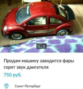 Машина игрушечная.
