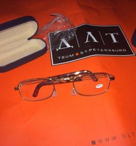 Новые складные очки для чтения 👓