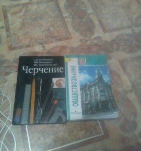 Учебники 10-11кл