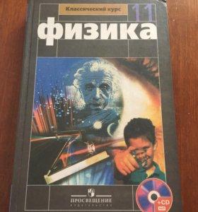 Физика с диском