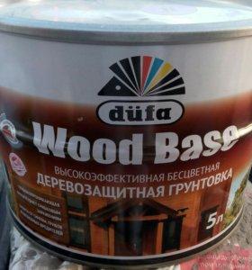 Пропитка Dufa WOOD BASE грунтовочная с биоцидом бе