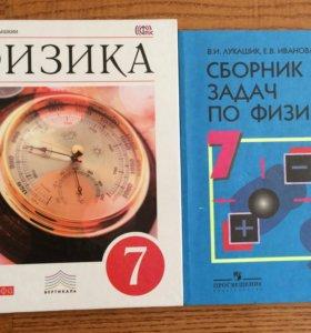 Учебники, ноты