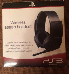 Наушники к Sony PlayStation 3