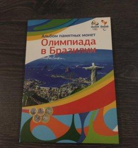 Олимпиада в Бразилии