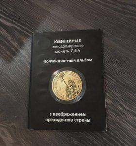 Однодолларовые монеты США