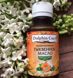 Натуральное тыквенное масло