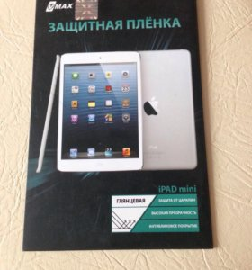 Пленка для iPad mini