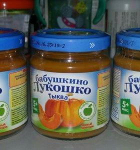 Овощное детское пюре Бабушкино Лукошко