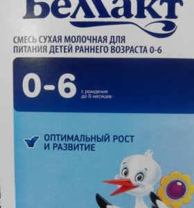 Смесь Белакт 0-6