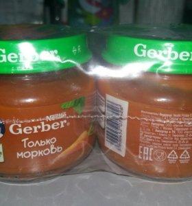 Овощное детское пюре Gerber