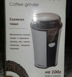 Продам кофемолка
