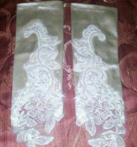 Свадебные перчатки...