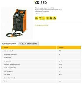 Пуско-зарядное устройство Рэдбо350