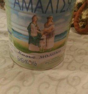 Детское молоко амалтея
