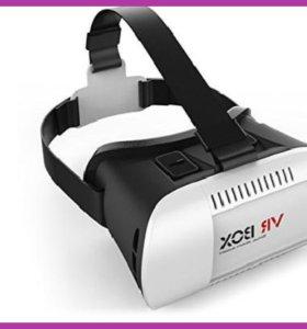 Виртуальные очки VR BOX. Проживи возможность