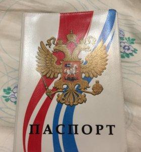 Обложка на паспорт (РФ или загран)