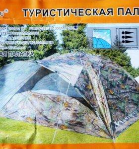 Палатка 3х местная с козырьком LY-1653