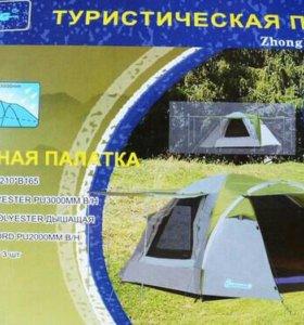 Палатка 3х местная 1707
