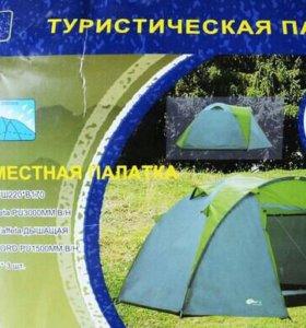 Палатка 4х местная 1677D