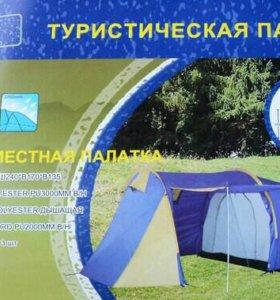 Палатка 4х местная с тамбуром XFY1710