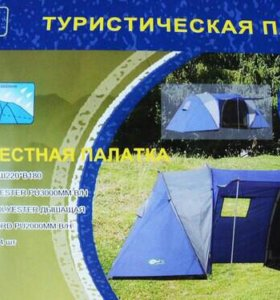 Палатка 4х местная 2х комнатная с тамбуром 1699