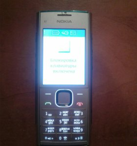Продаётся телефон Нокия x2
