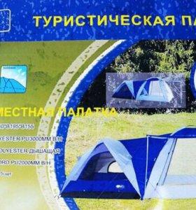 Палатка 4х местная с шатром 1706