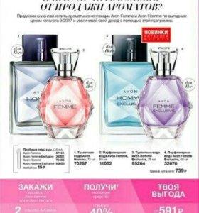 Крема и парфюм