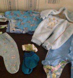 Вещи для малыша + в подарок тёплый комбез