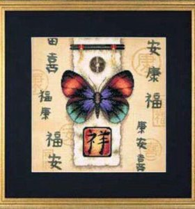 Набор для вышивания Восточная бабочка DMS-35034