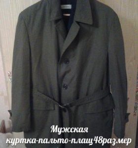 Плащ,пальто,куртка